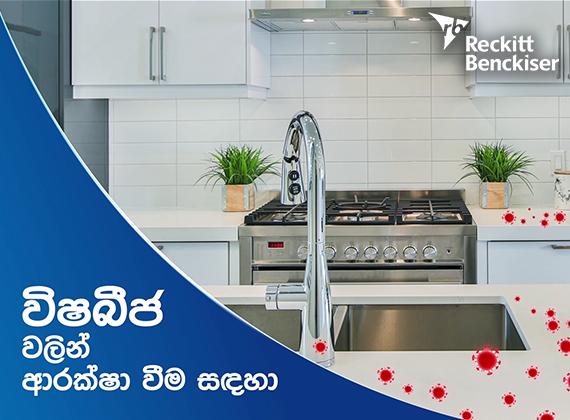Lysol - Corona Agile Clean Kitchen TVC