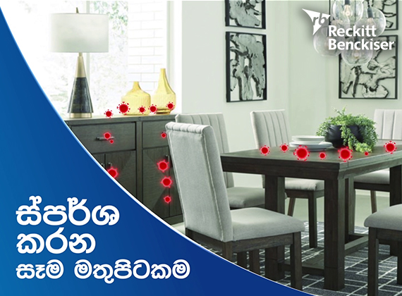Lysol - Corona Agile Table Clean TVC