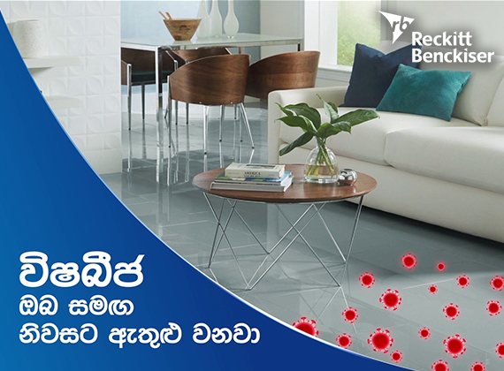 Lysol TVC - Corona Agile Floor Clean TVC