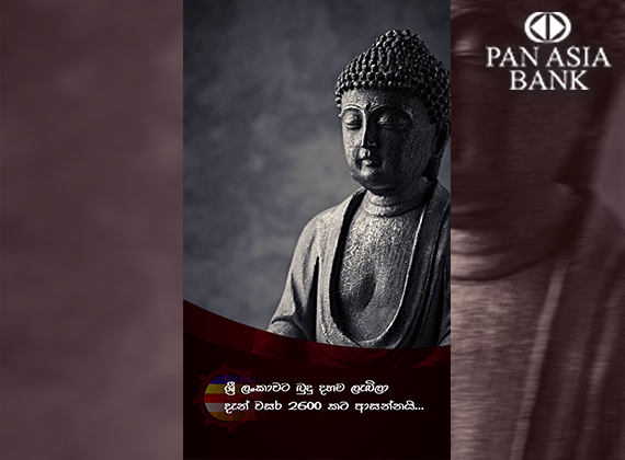 PABC - Poson Poya Day 2020