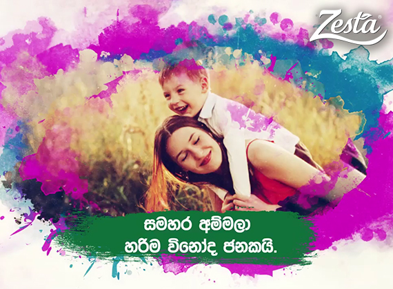 Zesta Teas - Mother_s Day Video 2020